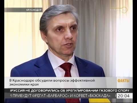 На Краснодарском НПЗ побывали представители ОП и ОНФ
