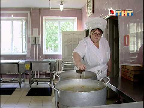 Новочеркасский дом престарелых центральный дом-интернат для престарелых и инвалидов