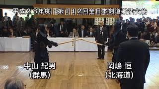 剣道時代2017年12月号本誌連動DVD「一流剣道家京都大会の面技」ダイジェスト