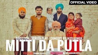 Mitti Da Putla (Cover Song) | Lahoriye | Gurshabad | Gurmoh | Young Blades