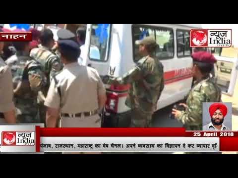 News India Live Tv:  शहीद अजय का पार्थिव शरीर पहुंचा नाहन आर्मी मैदान में