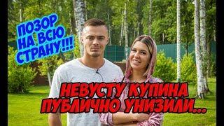 Дом 2 Новости 5 Июня 2018 (5.06.2018) Раньше Эфира