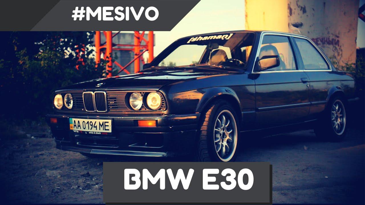 BMW E30 - 🚗 BMW E30. Обзор Автомобиля и Тест Драйв от #MESIVO. БМВ E30
