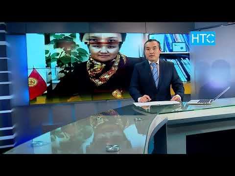 #Новости / 04.12.19 / НТС / Вечерний выпуск - 20.30 / #Кыргызстан