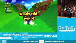 Sonic Lost World (Wii U): AGDQ 2016 - Any% Wingless Speed Run in 1:19:52