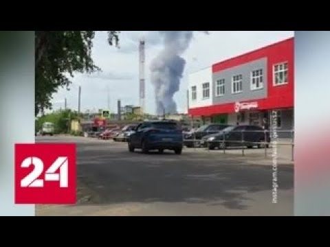 Пожар на заводе в Дзержинске ликвидирован - Россия 24