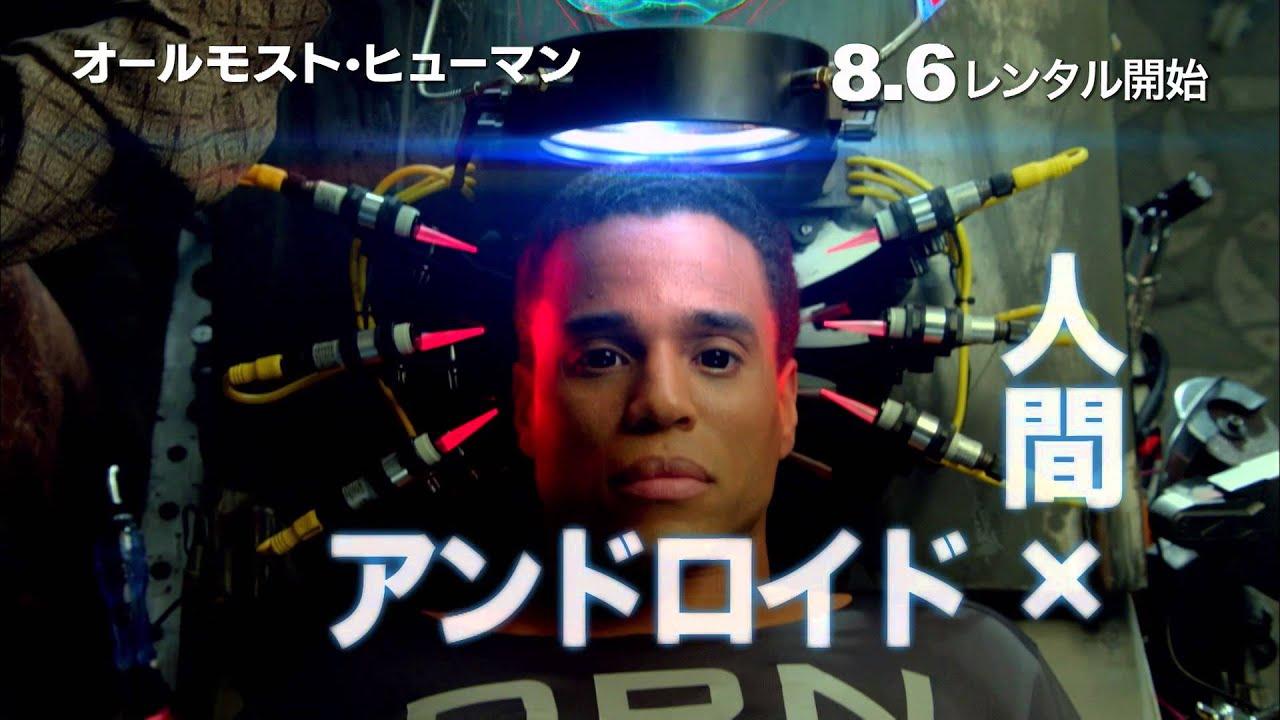 DVD「ALMOST HUMAN / オールモス...