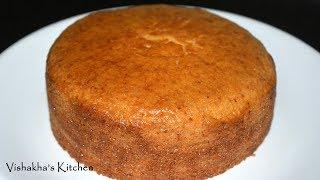 बन अड  क  मरकट  जस  कक बनए  ककर म  Pefect eggless Cake - In presser cooker