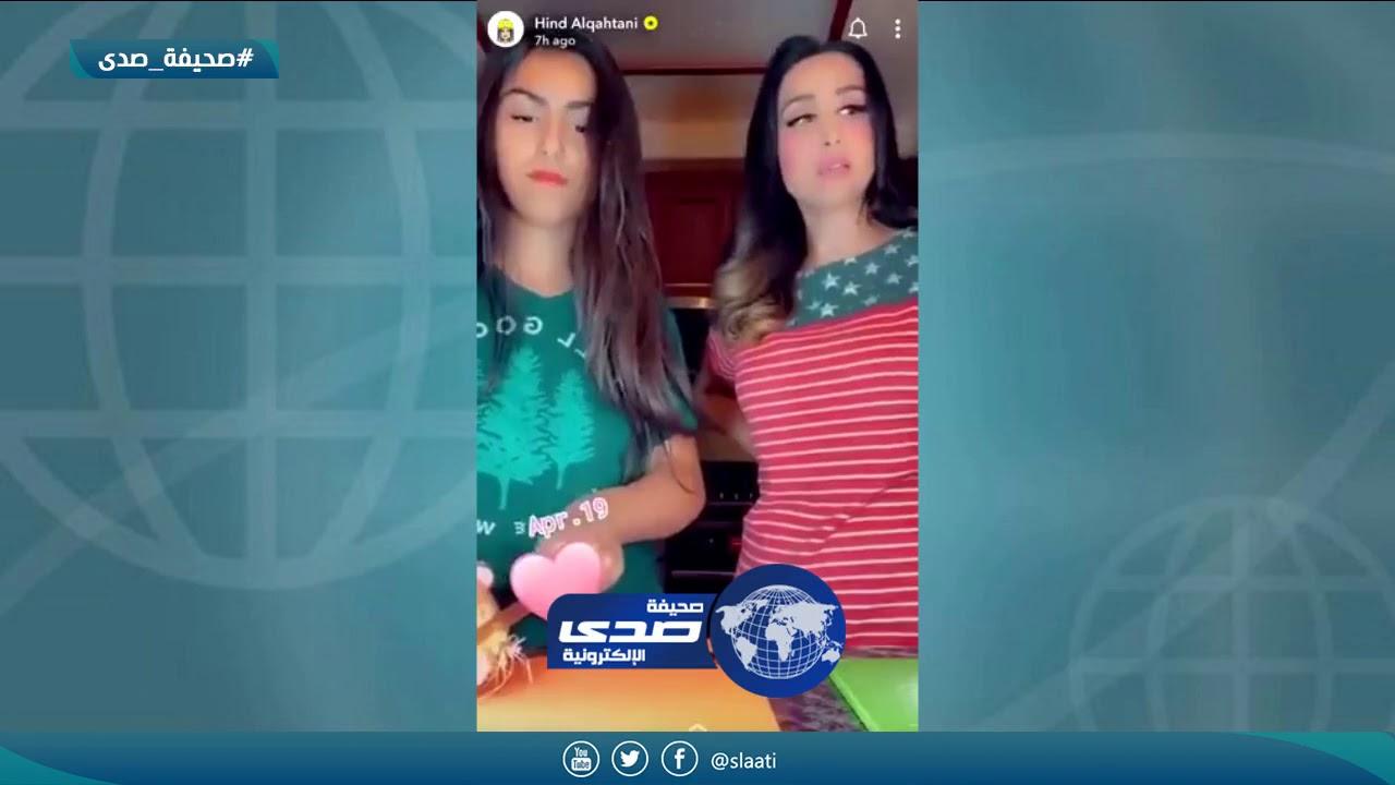 هند القحطاني مع ابنتها في المطبخ البنت عندي زي الولد Youtube