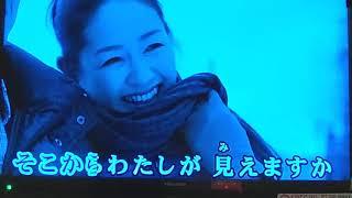 中澤卓也君カバーアルバムから、冬隣