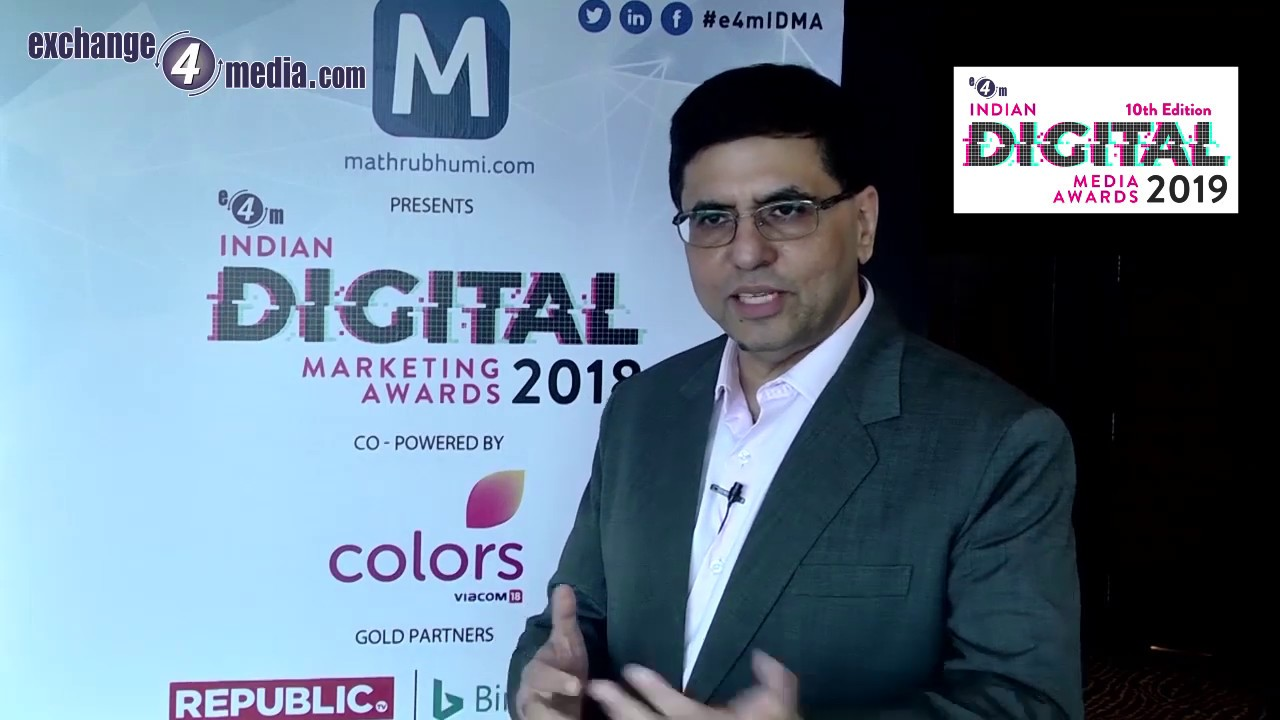 Sanjiv Mehta- Chairman & Managing Director- HUL at IDMA 2018