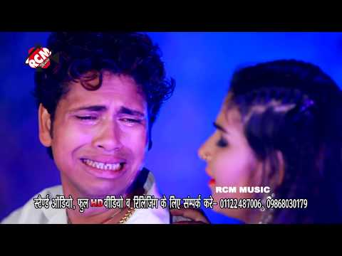 #Awdhesh Premi Yadav #superhit Bhojpuri Video 2019# #jiyate Muwa Dehalu