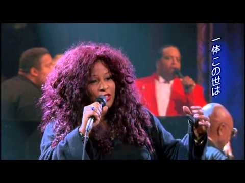 The Funk Brothers & Chaka Khan What's Going On