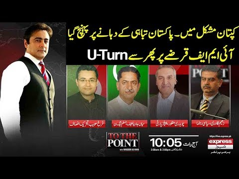 To The Point With Mansoor Ali Khan | 20 October 2018 | Express News