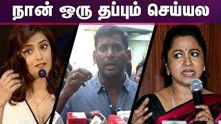 வீடியோ போட்டது என்ன தப்பு ?Vishal Latest on Radhika &Varalakshmi  nadigar Sangam Election  nba 24x7