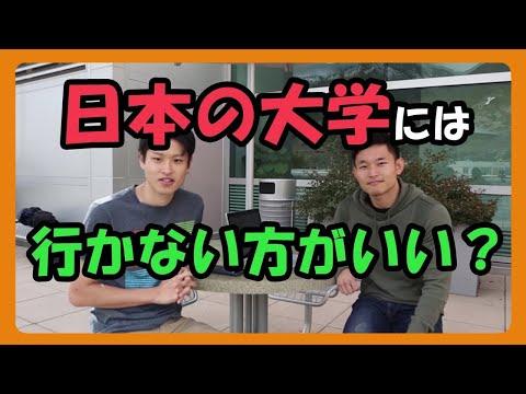 日本の大学卒の2倍以上!?知られざる正規留学生の初任給!#ちか友留学生活2019