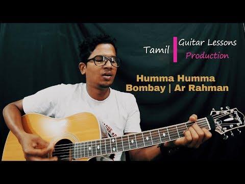 Humma Humma | Part-1 | Bombay | Ok Jannu | Ar Rahman | Isaac Thayil | Guitar Cover | Antha arabic