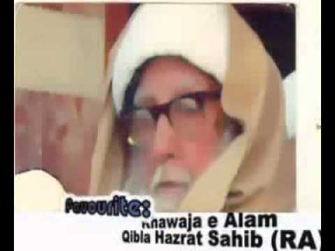 Qibla Hazrat G Sahib Gulhar Sharif Kotli (AK) Part 1-6.mp4