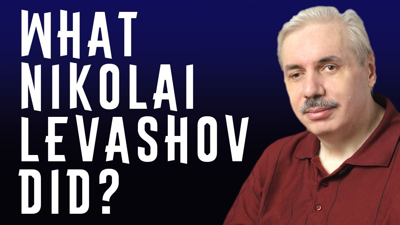 A similar situation exists with Nikolai Levashov: The Theory of the Universe is Objective 62