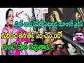 Anchor Pradeep Mother Reveals Shocking Facts   Anchor Pradeep Drunk and Drive Case   Get Ready