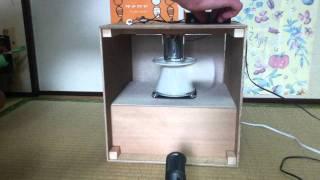 DIY Rotary Speaker