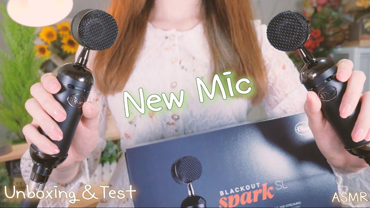 ASMR 드디어 좌우구분되는 양쪽마이크 구매한 반보영! 새 마이크 언박싱 및 테스트 토킹, 한국어(Eng sub) | New mic unboxing | Blue Spark SL