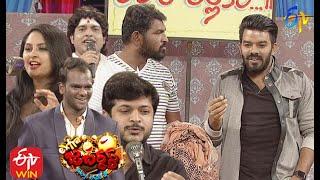 Sudigaali Sudheer Performance | Extra Jabardasth | 1st January 2021 | ETV Telugu