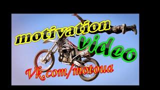 motivational video. мотивуюче відео.