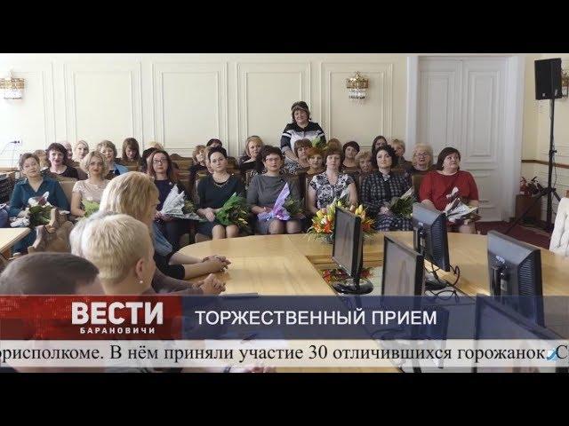 Вести Барановичи 11 марта 2019.