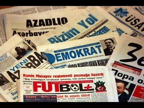 Праздники 22 июля День национальной прессы Азербайджана