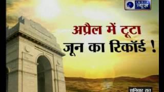 '45 degree' Heat strikes North India