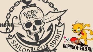 Пиратский логотип в Adobe Illustrator | Видеоуроки kopirka-ekb.ru