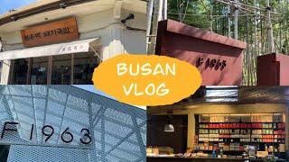 [부산여행 브이로그 #2] 부산 가볼만한 곳! 부산 데…