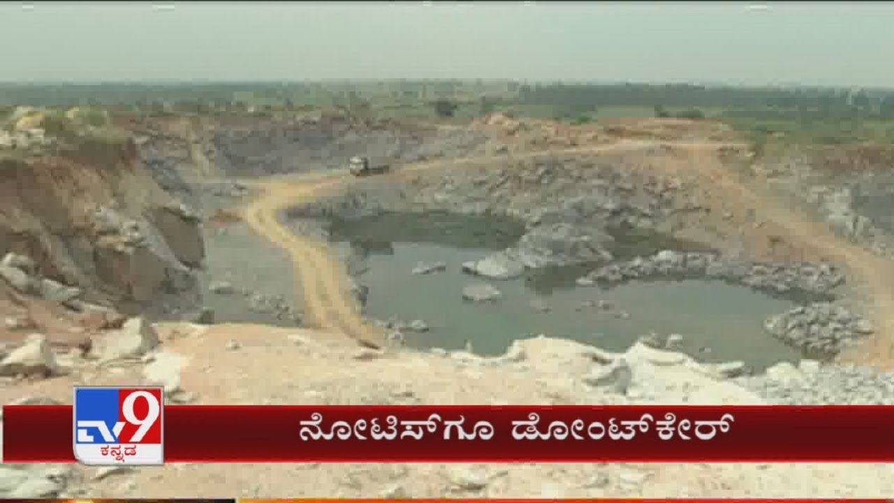 Despite Ban, Illegal Stone Mining Continues Unabated At Kappatagudda Wildlife Sanctuary