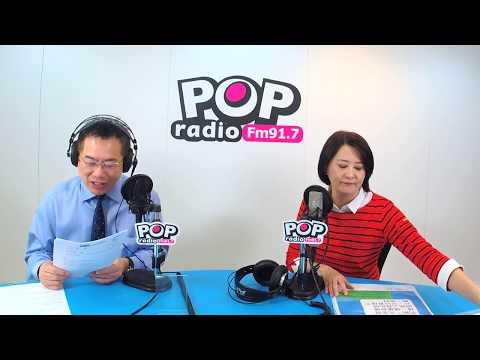 2019-04-05《POP搶先爆》蔡正元 專訪 臺北市議員 王鴻薇