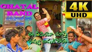 Pashuvulu ante maku pranam with chatal band remix Dj song arokya milk ad ... Mix By vamsilovesjack