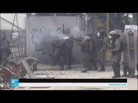 دعوات للإضراب والمظاهرات لإفشال انتخابات المجلس التأسيسي في فنزويلا  - 18:22-2017 / 7 / 26
