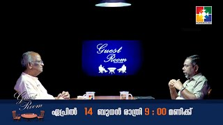 GUEST ROOM || PROMO || BR.R S VIJAYARAJ | APRIL 14  @ 09.00 PM || POWERVISION TV