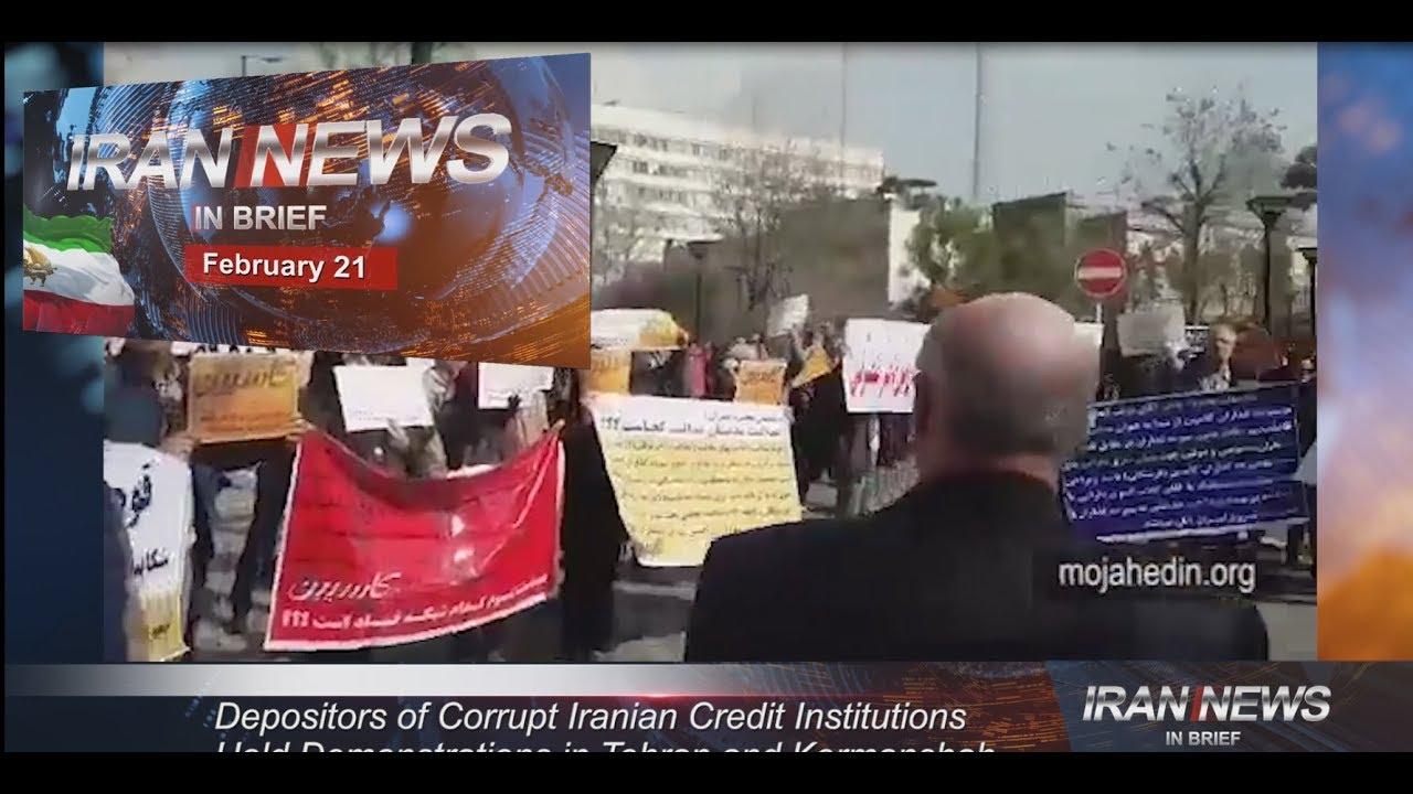 Iran news in brief, February 21, 2019