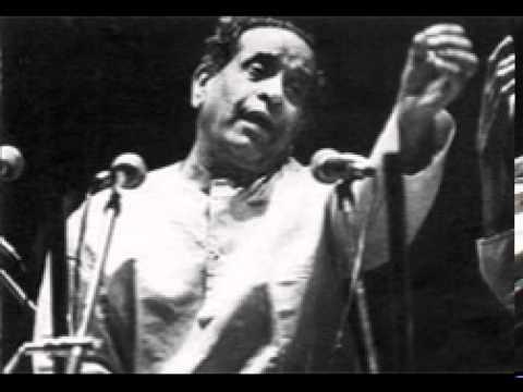 Bhairavi BJ