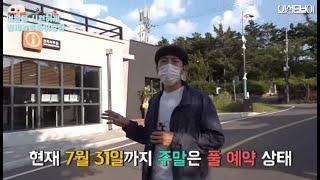 빙계계곡 얼음골 야영장 ! ! ! 소개영상