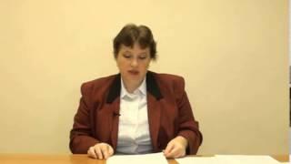 Видеолекция_1 Теория и история налогообложения