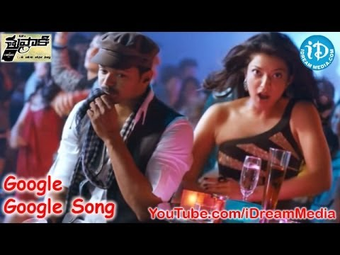 Google Google Song - Tupaki Movie Songs - Vijay - Kajal Agarwal