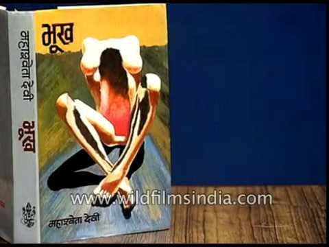 Hindi novels by Indian writers Mahashweta Devi, Shamsher Singh Bahadur, Rajkishore