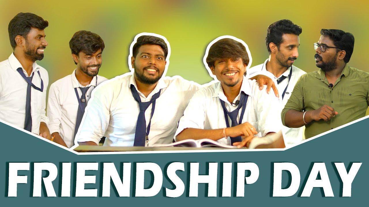 Download FRIENDSHIP DAY | School life | Veyilon Entertainment