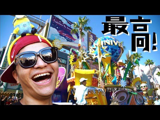 這就是大人的玩法 日本環球影城初體驗 Universal Studios Japan|佛log
