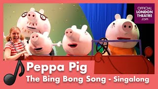 The Bing Bong Song - Peppa Pig Singalong
