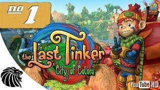 The Last Tinker: City of Colors Detonado #1 [PT-BR]