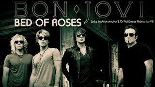 BON JOVI - Bed Of Roses ♬ (Lyrics Greek-English)