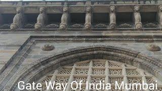 गेट वे ऑफ इंडिया मूंबई